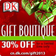 Browse the DK Canada Gift Boutique